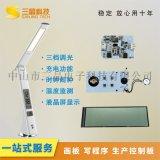 單鍵觸摸三段調光LED檯燈線路板pcba觸摸控制板