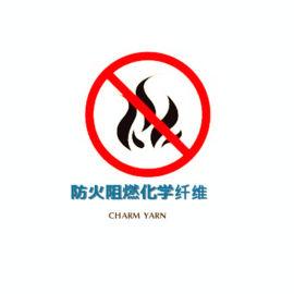 消光阻燃丝 阻燃纤维 阻燃高铁座椅套 阻燃面料