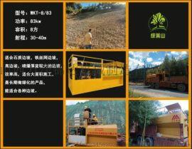 杭州客土喷播机煤矿绿化喷射机设备厂家