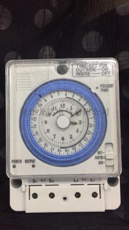 工业定时器 时控开关KG316T 机械式计时器