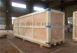 重型机械设备包装,简易钢扣箱,出口木箱