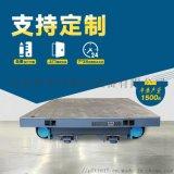 小工件運輸有軌平車運輸氣瓶過跨車搬運機械設備地軌車