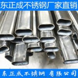 广州201不锈钢平椭管,拉丝不锈钢异形管厂家