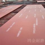 瑞典焊达进口耐磨板 焊达550耐磨板 可切割