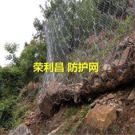 成都防护网,乐山防护网,防护网价格,防护网图片