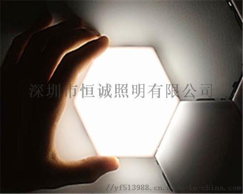 量子燈觸摸款 蜂巢燈六邊拼接燈 6片/套裝 含電源