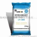 鄭州自流平廠家找平層水泥基自流平PVC墊層施工