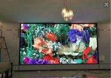 小型会议室12平米的P2.5的显示屏效果怎么样