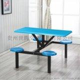 貴州世騰鋼製連體式餐桌椅