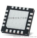 BQ500511ARHAR 无线电源器控制器芯片