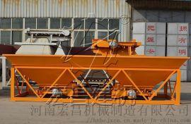 PLD800两仓/三仓混凝土配料机砂石配料机