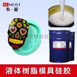 厂家供应 树脂硅胶 模具硅胶