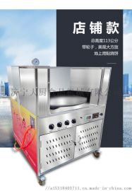 全自动卧式烧饼机 商用木炭烧饼机 老面烧饼炉