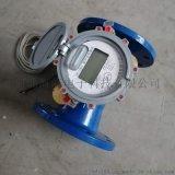 淄博市超聲波水錶;雙聲道壓力監測水錶