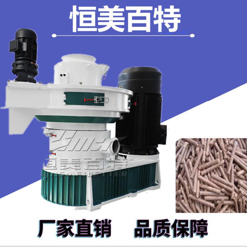 生物質秸稈顆粒機生產線 河北木屑花生殼顆粒機