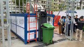深圳商业中心餐厨垃圾生物就地处理设备