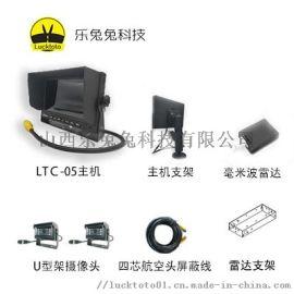 高清可视雷达系统、雷达预警系统、倒车雷达、