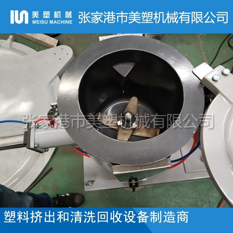 鋰電池專用混料機 鋰電池粉專用混合機