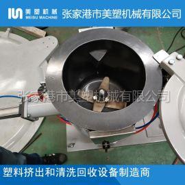 锂电池专用混料机 锂电池粉专用混合机