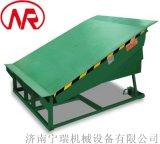 固定式登车桥 仓库装车平台  物流液压登车桥