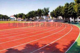上海幼儿园彩色操场工程上海透气型塑胶跑道欢迎光临