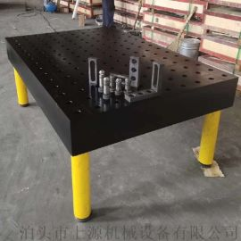 铸铁焊接平板 三维焊接工作台 多孔焊接平板