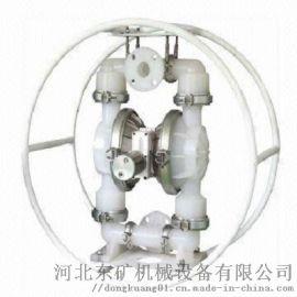 BQG450/0.2气动隔膜泵型号