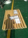 木纹铝方通 广东铝方通厂家 铝方通价格