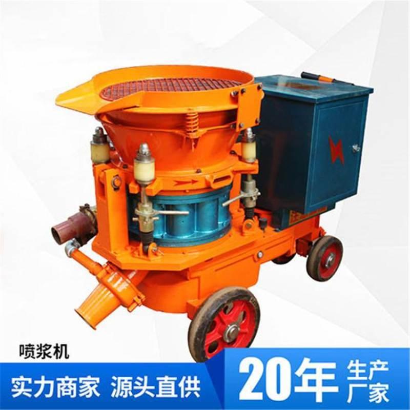 甘肃陇南基坑支护喷浆机配件/基坑支护喷浆机供应商