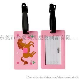 厂家定制硅胶行李牌 pvc软胶行李牌 旅行登机牌
