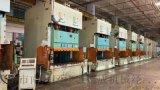 广东锻压200吨冲床 广东锻压250吨双点 工厂在位