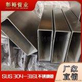 市政工程用砂面不鏽鋼管40*60*4.0毫米