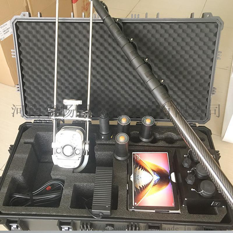 无线高清潜望镜QV厂家