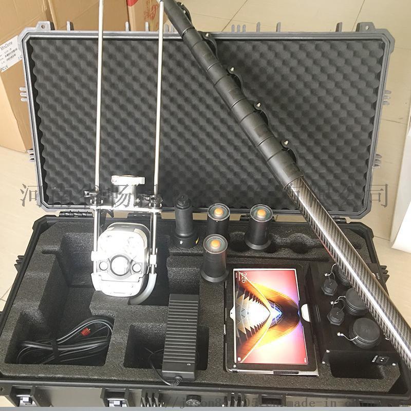 無線高清潛望鏡QV廠家