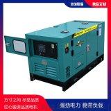 大泽动力120KW柴油发电机