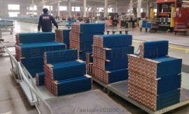 德州空调机组表冷器厂家 铜管表冷器