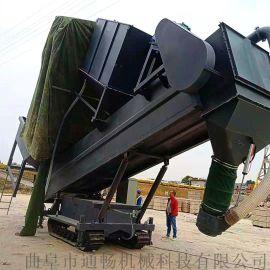 通畅集装箱卸灰机 散水泥拆箱设备 环保粉料输送机