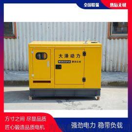 30KW柴油发电机异步交流