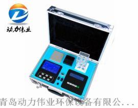 DL-600B便携式多参数水质检测仪COD氨氮