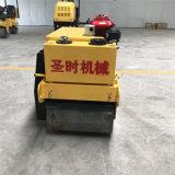 山东农用手扶单双轮路面压实机报价 小型座驾式压路机