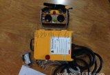 4機構5速搖桿遙控器F24-60