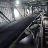 無煙煤一米皮帶機生產廠家 山西DTL皮帶機定做