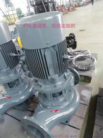 博利源管道泵|陆上型污水泵|自吸泵|潜污泵