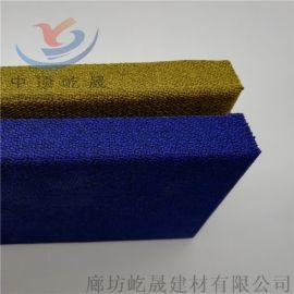 软包布艺吸音板 款式多样 防火玻纤布艺吸音板