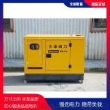 TO78000ET75KW柴油发电机带拖车