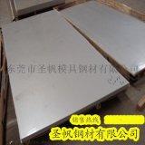 日本SUP7硅锰弹簧钢,强度、弹性