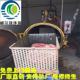畜禽无害化处理设备病死动物无害化处理设备