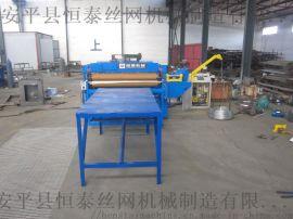 建筑养殖地暖地热网片机器钢筋网排焊机