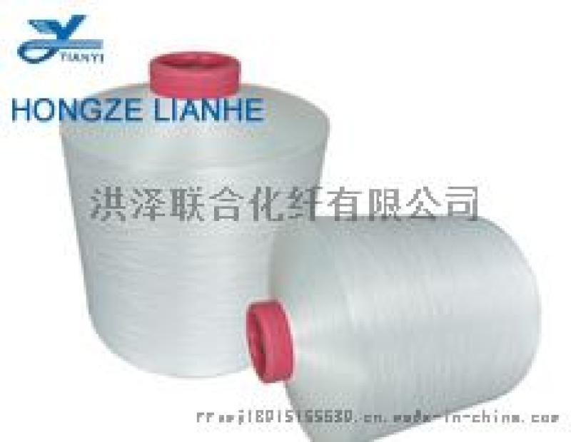 涤纶超细纤维50D/72F