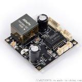 PM3812AT 2A 隔離型 工業級耐溫 POE模組模組 25.5W SDAPO達普